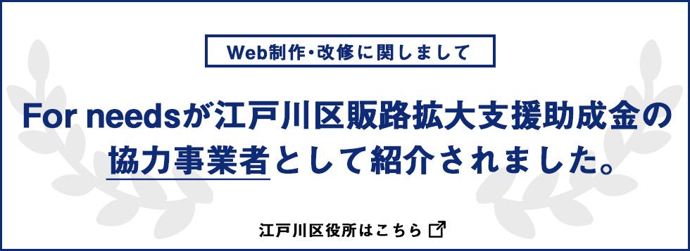 """""""ウェブ事業"""""""